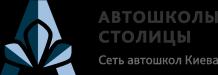 Автошколы столицы на stolica.com.ua